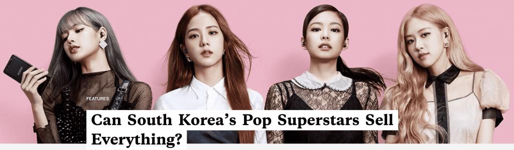 Korean K-pop Brand Stars Gary Bowerman